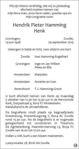 Hendrik Pieter Hamming